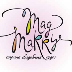 MAGMARRY Special Events